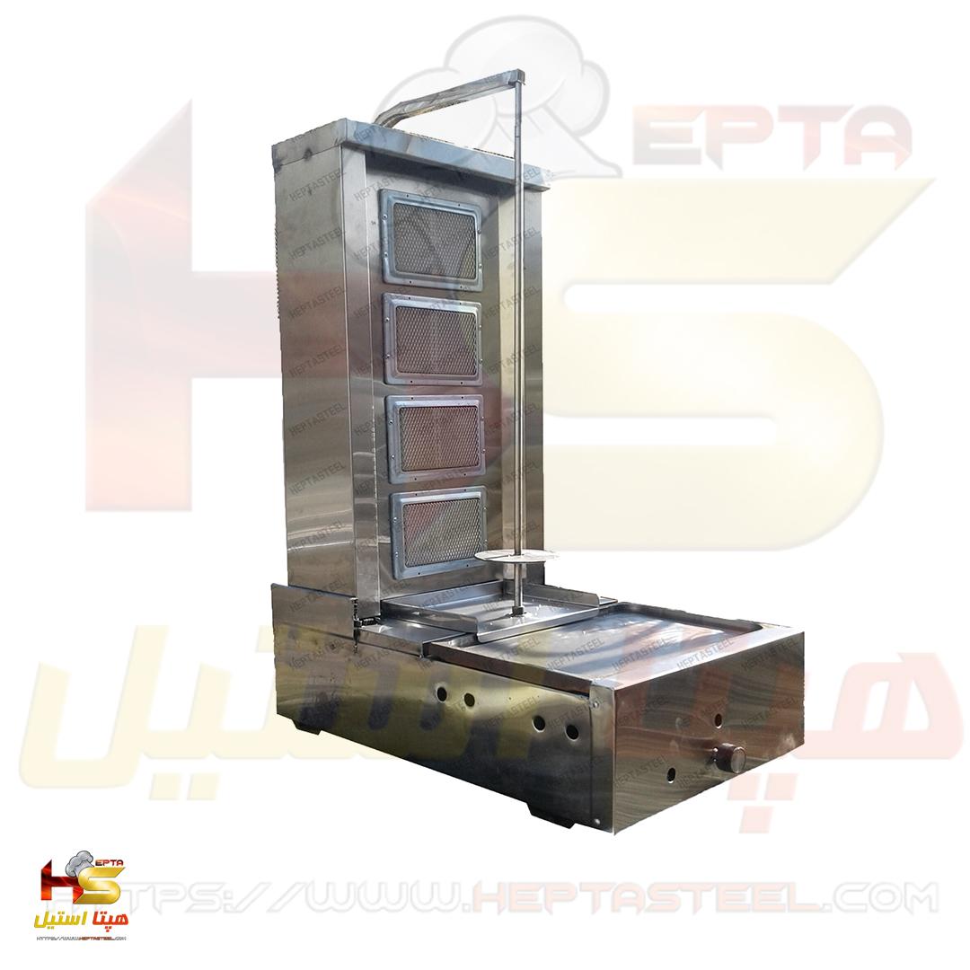 کباب ترکی رو میزی KH-1 هپتا استیل