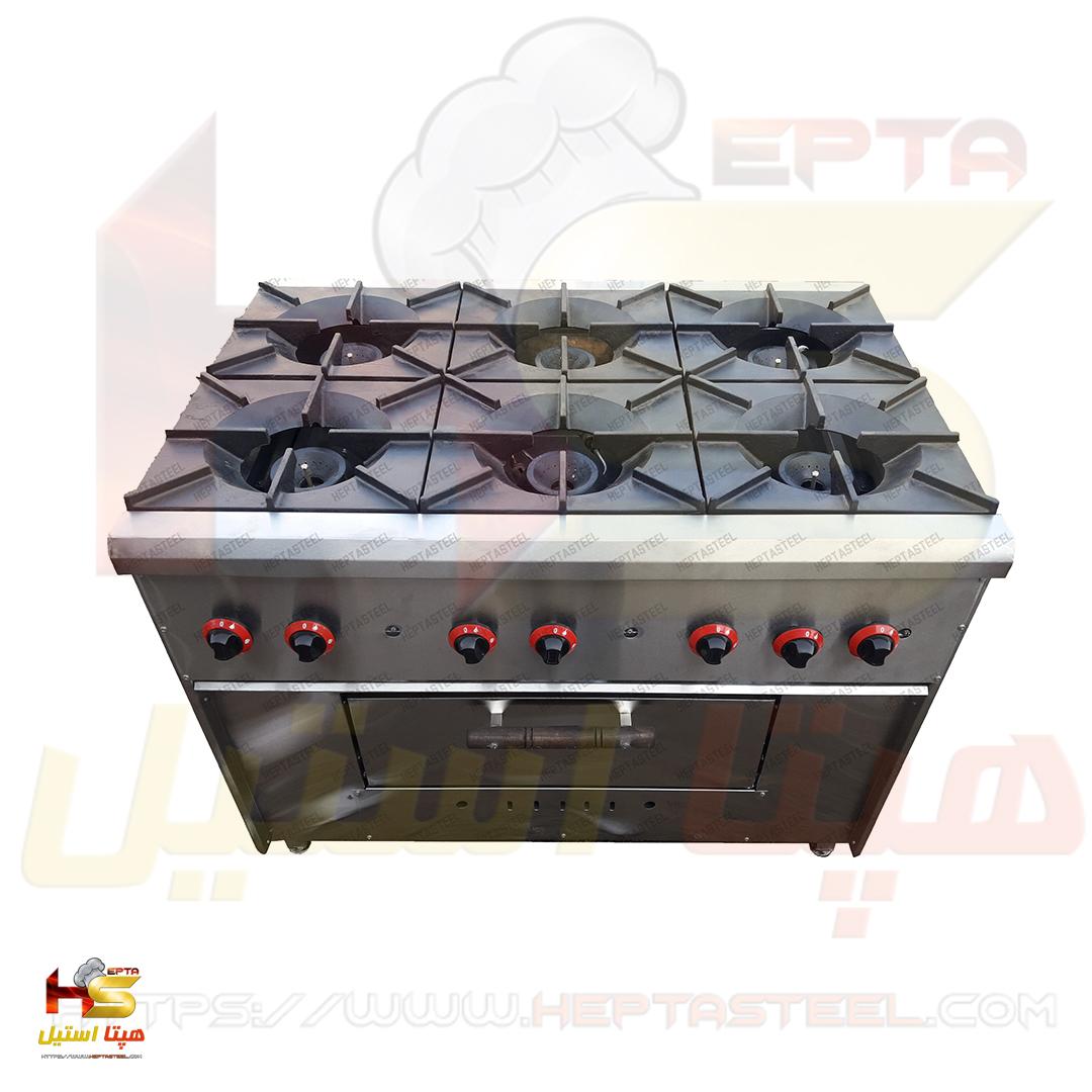 اجاق گاز شش شعله دارای فر پیتزا هپتا استیل