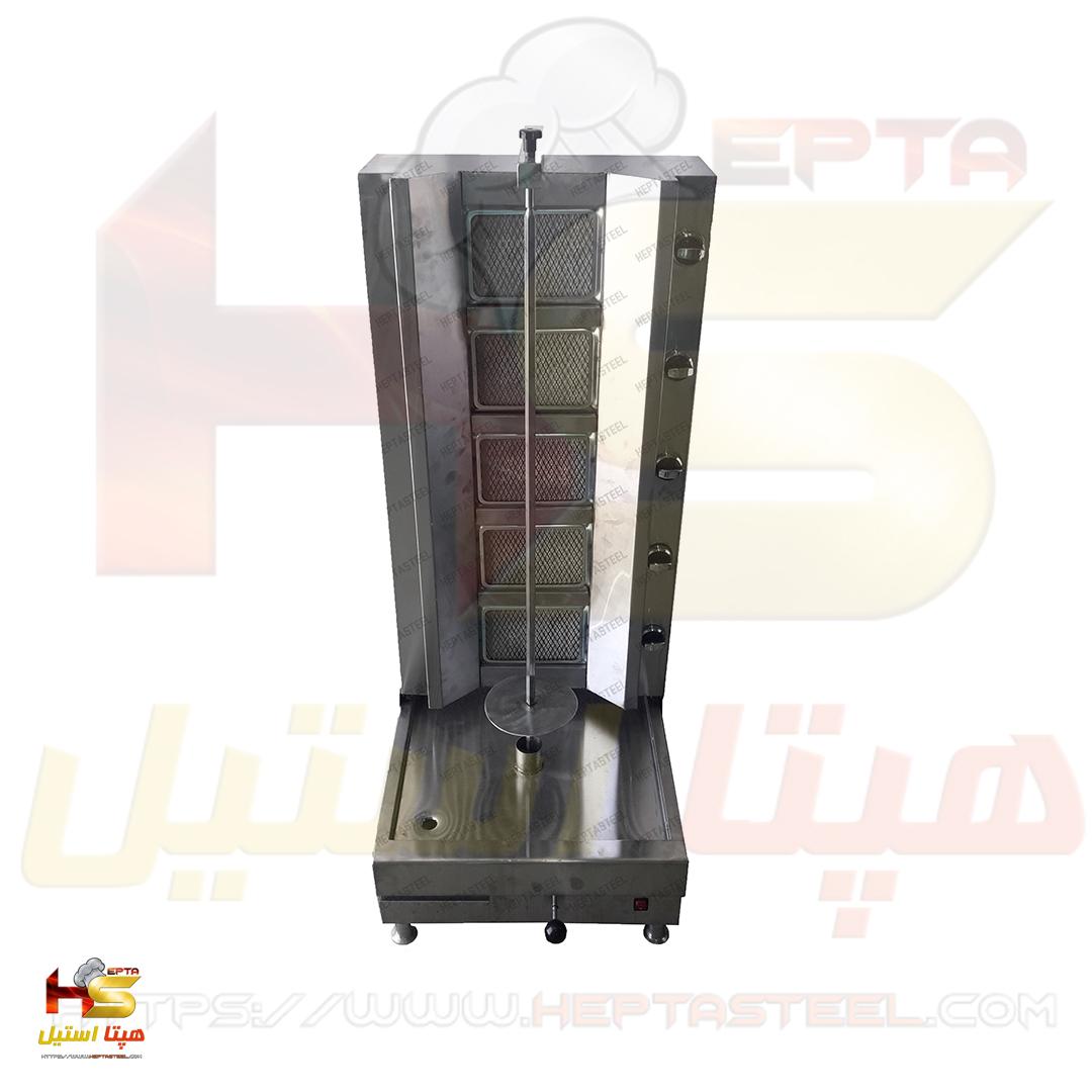 کباب ترکی رو میزی KH-3 هپتا استیل