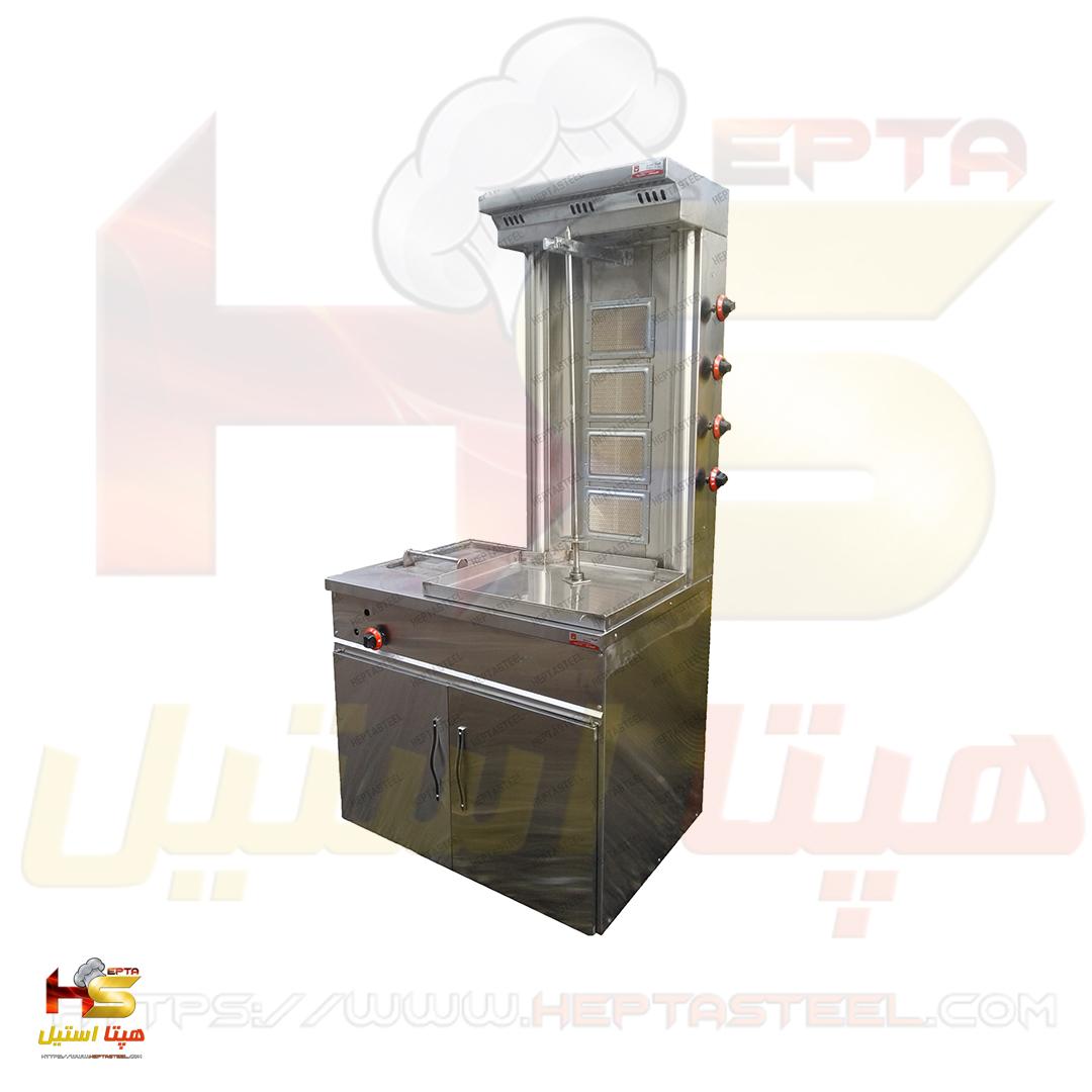 دستگاه پخت شاورما هپتا استیل